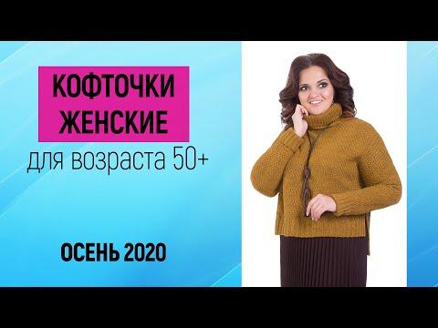 Связать джемпер большого размера спицами для женщины новые модели фото