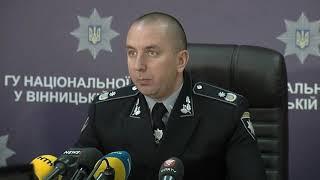 На Вінниччині велосипедист відкрив стрілянину по поліцейських