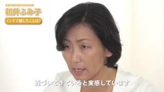 衆議院議員候補(福岡6区)新井ふみ子、自己紹介PVです。