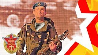"""Download группа 103 РЕГИОН - """"Такая работа"""" (ВДВ, ССО) 22 фестиваль армейской песни ЗВЕЗДА Mp3 and Videos"""