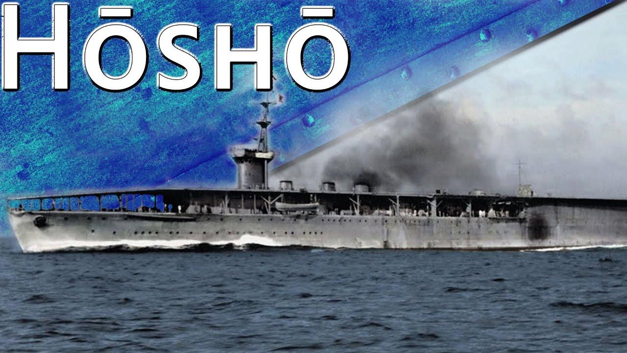 Только История: авианосец Hosho