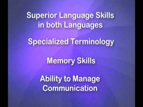 Century College Translating and Interpreting Program--Working Effectively as an Interpreter:  Part 1