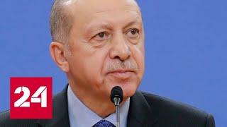 """В Сирии забил """"Источник мира"""": Эрдоган объявил о начале операции - Россия 24"""