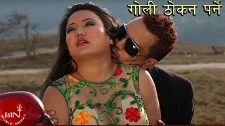 "Nepali Song ""Goli Thokna Parne"" Ft.Jyoti Magar Shooting Report 