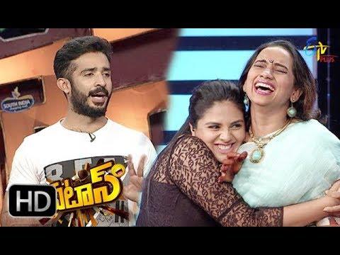 Patas | 1st December 2017 |Singer Kalpana | Full Episode 624 | ETV Plus