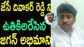 Narsi Reddy Speech at Rythu Deeksha
