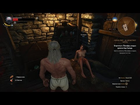Ведьмак 3 секретная миссия с вампиром