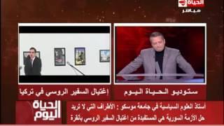 بالفيديو.. عمرو الديب: أمريكا تحلم بتقسيم سوريا والعراق