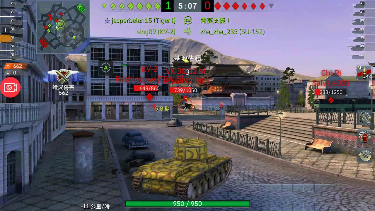 《戰車世界:閃擊戰》亞服T-150第一次M牌 《World Of Tanks Blitz》T-150 first time mastery for Asia server