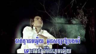 Video 1000 Chnam Teat Kor Nov Jam Oun | Reach (RHM 94) download MP3, 3GP, MP4, WEBM, AVI, FLV Desember 2017