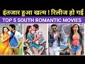 New release top 5 love story movie top 5 new release love story movies mp3
