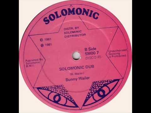Bunny Wailer Rise And Shine With Solomonic Dub- 12 Inch - DJ APR