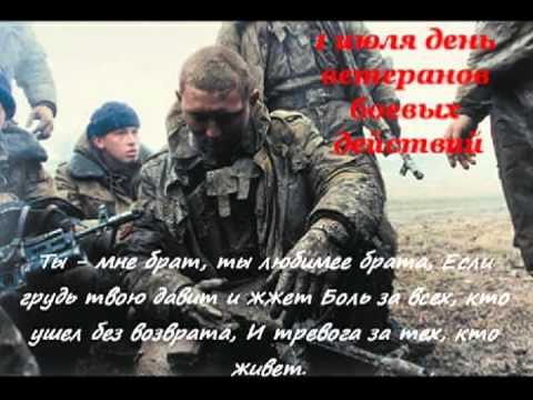 скачать сергей тимошенко о героизме