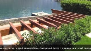 видео аренда домов и вилл в черногории