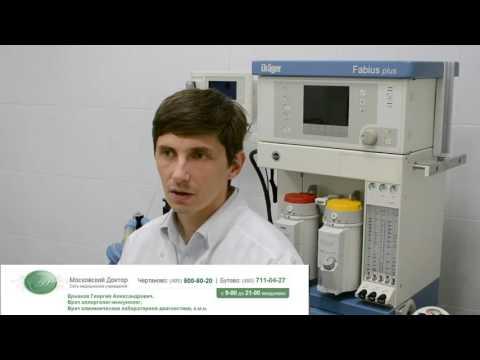 Цитомегаловирусная инфекция. Половые инфекции