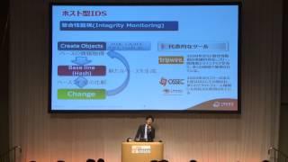 AWSをフルに活用しながら、あんしんできるセキュアなクラウド利用法とは? (AWS Summit Tokyo 2013 Day 1: Tech-01)