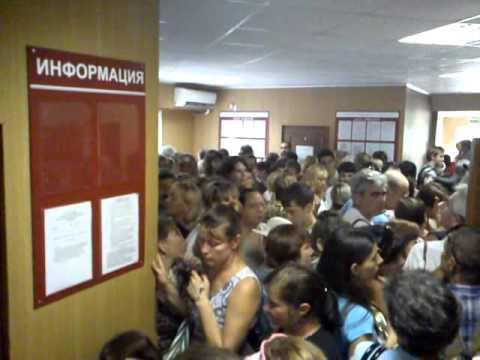 Замена паспорта в Воронеже....