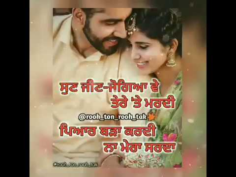 Jeene Jogiya Song  Whatsapp Status😍