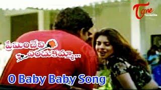 Preminchedi Endukamma Movie | O Baby Baby Song | Anil, Maheswari