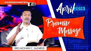 April Promise Message 2019   Bro.Mohan C.Lazarus #நம்பிக்கையின்வெற்றி