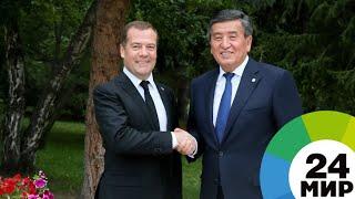 Медведев: Кыргызстан свой лимит на революции в XXI веке уже исчерпал