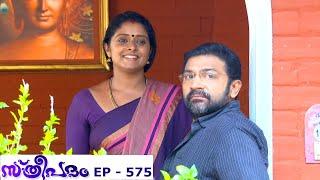 sthreepadam-episode-575-18-june-2019-mazhavil-manorama