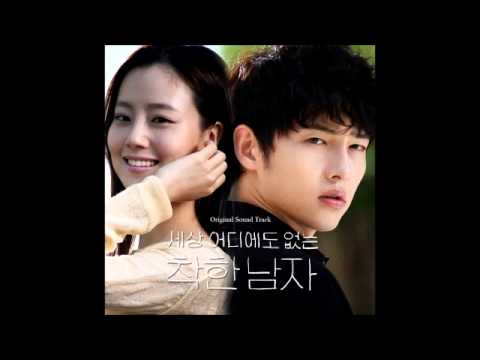 Song Joong Ki (송중기) - 정말 Really (Innocent Man OST)