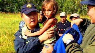 Спасение 3х летней девочки в тайге