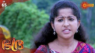Bhadra - Episode 65 | 13th Dec 19 | Surya TV Serial | Malayalam Serial