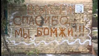 Правда про Крымск с #Исаакиевская(волонтеры передавали 21 июля 2012., 2012-07-21T19:50:48.000Z)