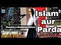 Speech by Syeda Rabia Fatima Topic Parde ki Ahmiyat