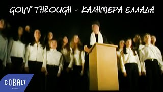 Goin' Through - Καλημέρα Ελλάδα | Goin' Through - Kalimera Ellada - Official Video Clip