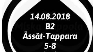 Juniori-Ässät - B2-joukkue - 14.08.2018 Ässät-Tappara Maalikooste