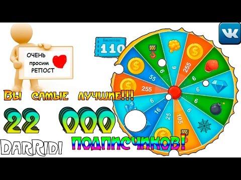 игра Голодные Игры круче Агарио 110 билетов на 22 000 подписчиков