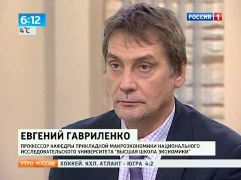 Gavrilenkov: The exchange rate band is a virtual concept