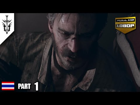 BRF - The Order 1886 [Part 1]