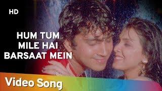 Hum Tum Mile Hai (HD)   Dhaar (1992)   Jeet Upendra   Channa Ruparel   Romantic Song
