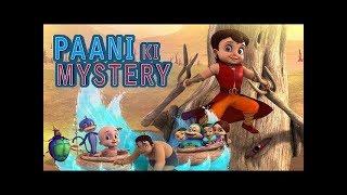 Super Bheem - Paani ki Mystery..