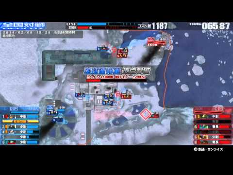 戦場の絆 14/02/08 15:28 北極基地...
