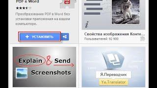 Расширение RSS для Google Chrome platnijopros ru