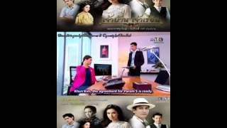 EngSub Jao Ban Jao Ruen Ep 1 Part 9 2016