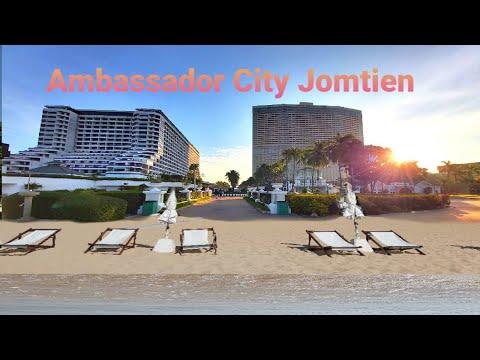 (Review ที่พักติดทะเลพัทยา) หาดส่วนตัว วิวทะเล โรงแรมแอมบาสเดอร์ซิตี้(Ambassdor City)จอมเทียนพัทยา