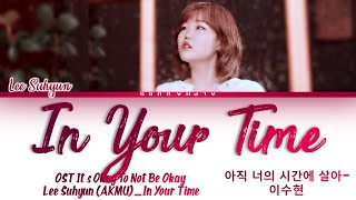 Download lagu AKMU Lee Suhyun - 'In Your Time' It's Okay To Not Be Okay OST 4 [사이코지만 괜찮아] Lyrics/가사 [Han|Rom|Eng]