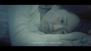 ぞんび「すべてが終わる夜に」【OFFICIAL MUSIC VIDEO [Full ver.]】