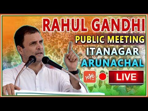 Rahul Gandhi LIVE | Congress Public Meeting at Itanagar - Arunachal Pradesh | Elections | YOYO TV