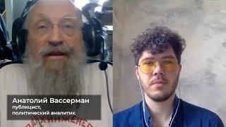Анатолий Вассерман - Карантин эффективен