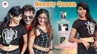 BEAUTY QUEEN new nagpuri song II MONU RAJ , KOMAL & RITTU KAUR