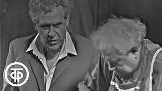 А.Арбузов. Сказки старого Арбата. Серия 2. Ленинградский театр драмы им. А.С.Пушкина (1973)