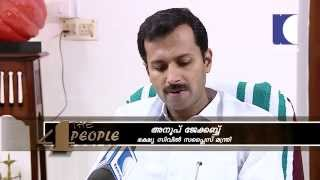 FOR THE PEOPLE - EPISODE-25 Kaumudi TV