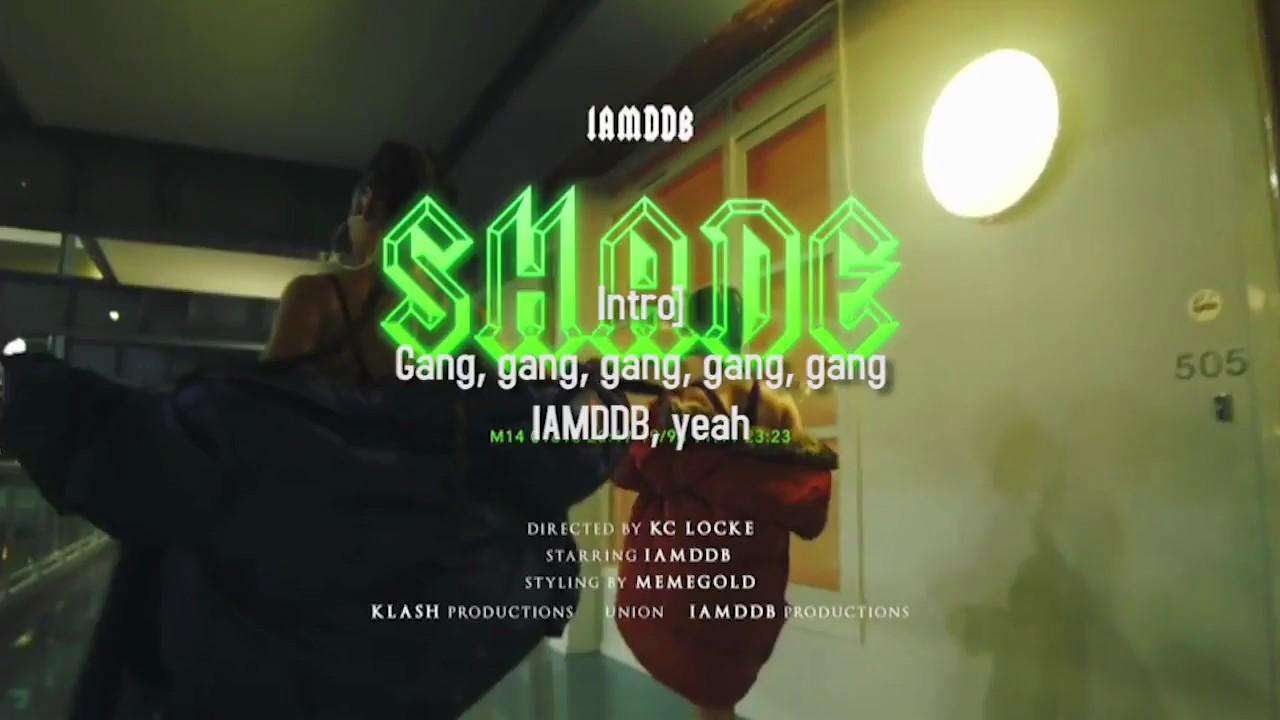 iamddb shade